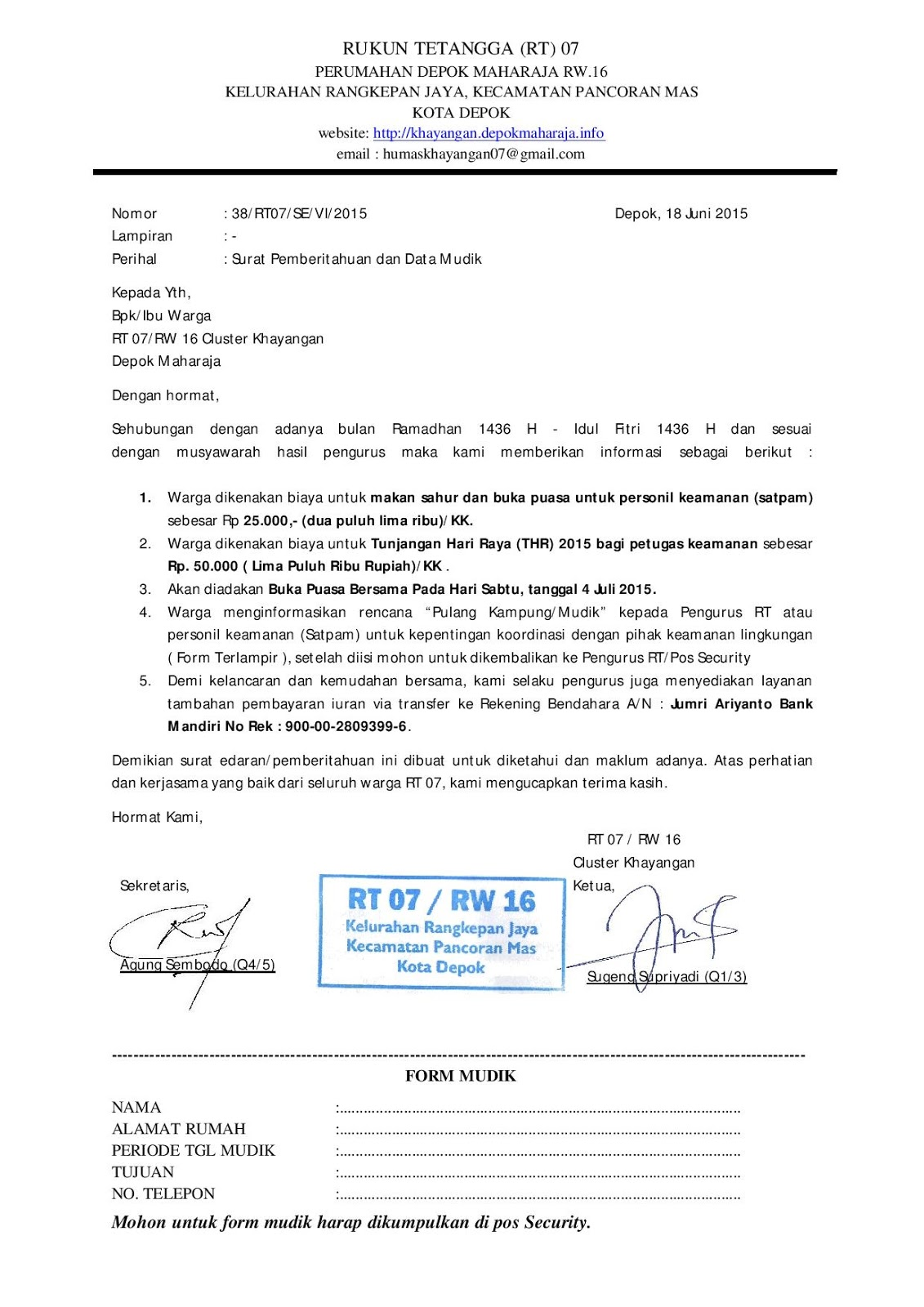 Surat Edaran Terkait Thr Security Buka Bersama Dan Form