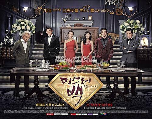 Đại Gia Họ Back - Mr. Back (2014)