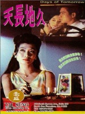 Thiên Trường Địa Cửu - Day of Tomorrow (1994)