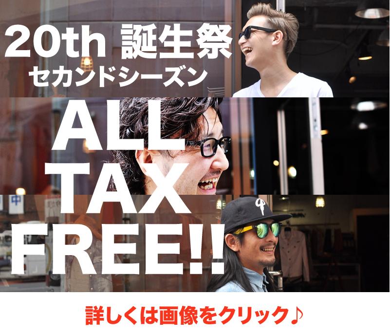 http://nix-c.blogspot.jp/2014/06/nix-jam-vol2-tax-free.html