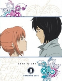 Eden of The East the Movie II: Paradise Lost (Dub)