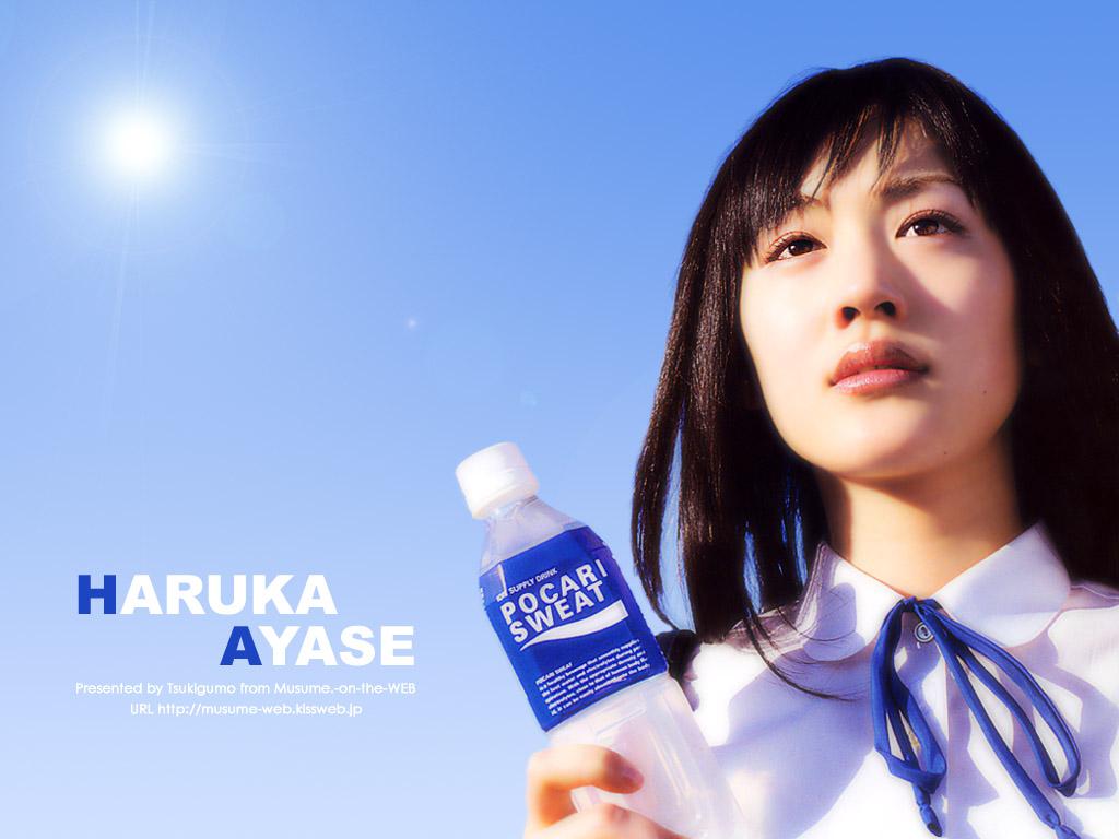 Haruka Ayase Wallpapers - JAPANESE ARTIST WALLPAPER ...