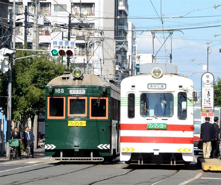 Tram Summit 2012 | November 16-18, Osaka
