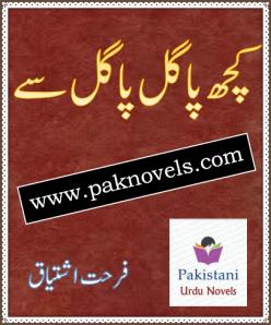 Kuch Pagal Pagal Se by Farhat Ishtiaq