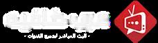 عرب كافيه - قنوات بث مباشر