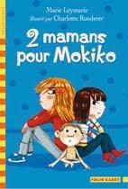 Gallimard / folio cadet / texte de Marie Leymarie
