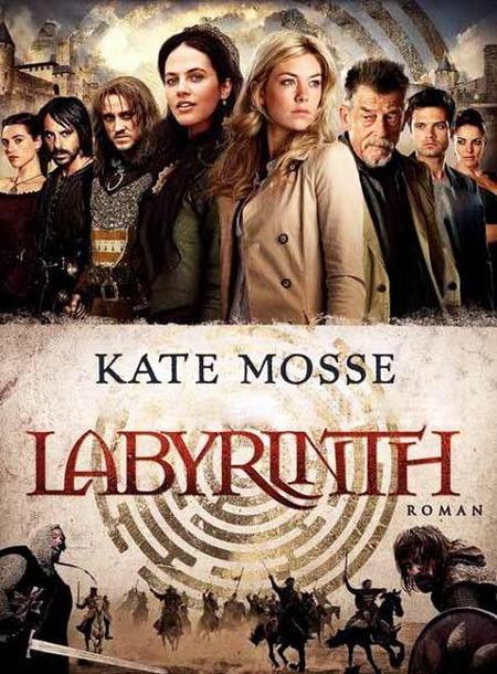 Labyrinth New Movie a New Movie Caught my