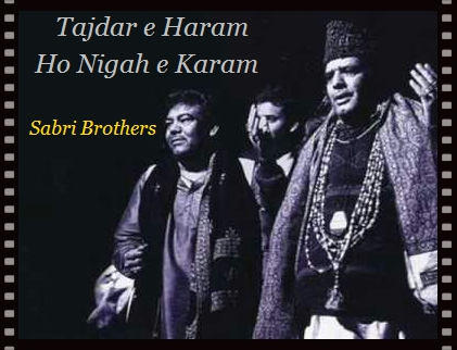 bhar do jholi meri ya muhammad mp3 free  by sabri brothers