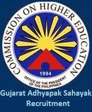 Gujarat Adhyapak Sahayak Recruitment 2014 @ adhyapak.cheguj.com Logo