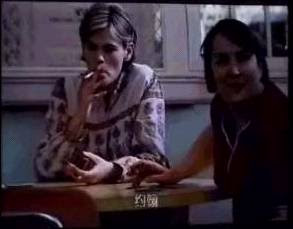 Clea Duvall Smoking Cigarettes