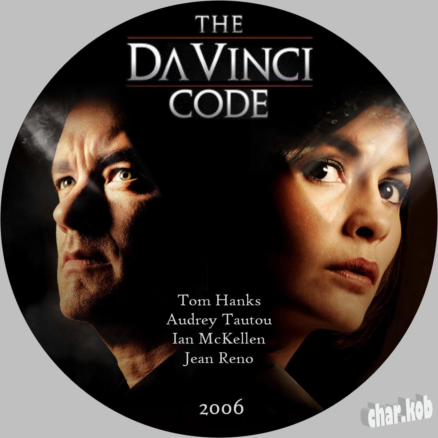 Davinci code movie hanks