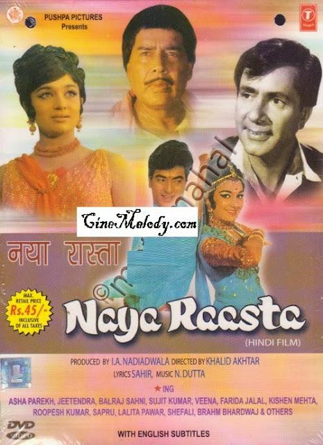 Naya Raasta  1970