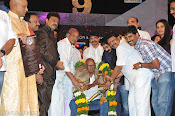 Santhosam Awards 2010 Event Photos-thumbnail-42