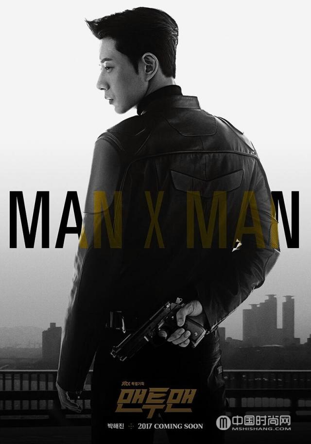 Một Đấu Một - Man To Man (2017)