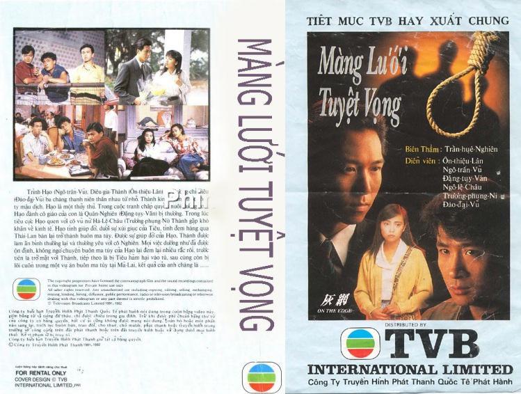 Mạng Lưới Tuyệt Vọng - On The Edge 25/25 DVD RIP USLT