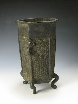 Bronze Ming Period Vase with footed base