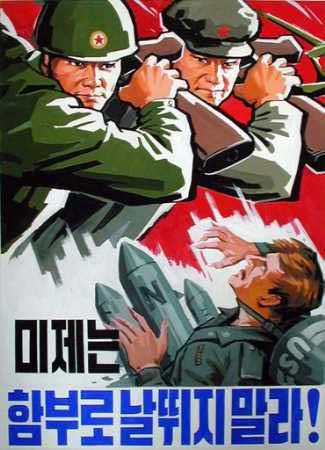 military north korean propaganda posters ~ vintage everyday