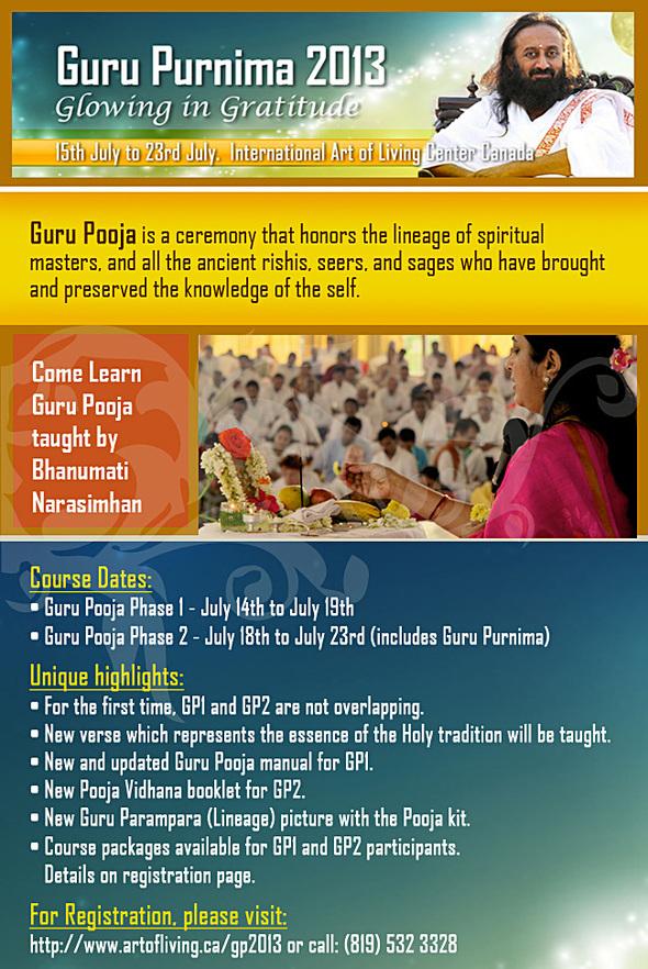 Guru Puja course with Guru Purnima Celebration | July 2013