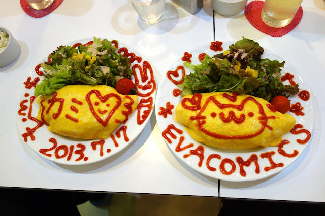 Maid cafe Akihabara Maidcafe Pinafore