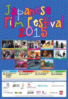 JFF 2015 Malaysia poster