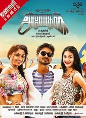 Watch Anegan (2015) DVDScr Tamil Full Movie Watch Online Free Download