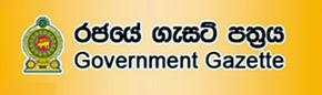 Sri Lanka Government Gazette