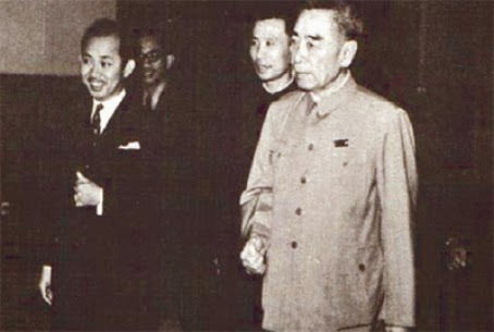 Aspan Alias Tengku Razaleigh Peneroka Hubungan Diplomatik Dengan China