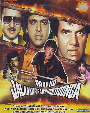 Paap Ko Jalaa Kar Raakh Kar Doonga 1988 Hindi Movie Watch Online