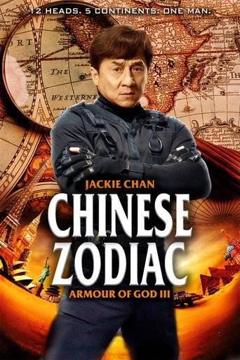 Chinese Zodiac (2012) ταινιες online seires xrysoi greek subs