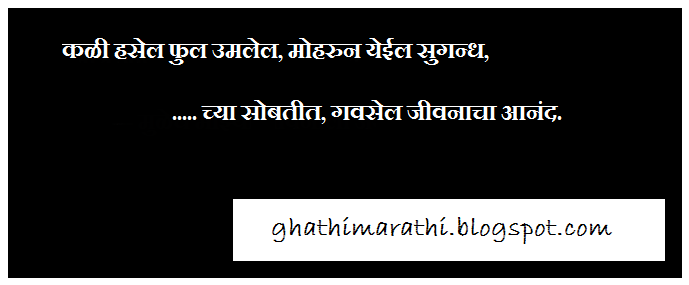 marathi ukhane for women girls female navari3