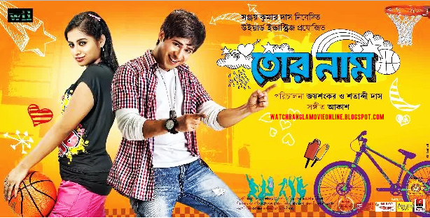 naw kolkata movies click hear..................... Tor+Naam+New+Kolkata+Bangla+full+Movie
