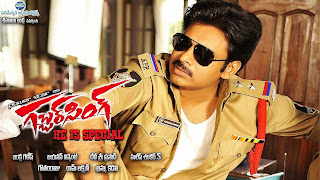 HINDI DUBBED