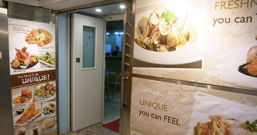 Unique Café & Kitchen - 賣相精緻的工廈西餐