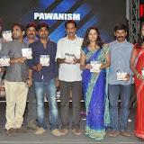 Pawanism Audio Launch ibojpg (16)