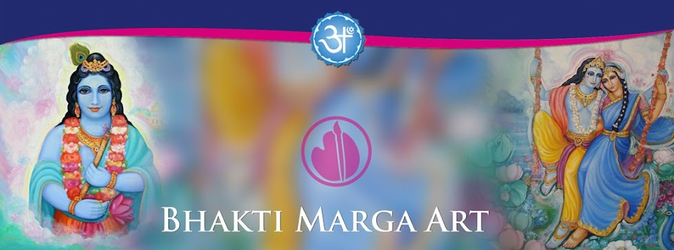 Bhakti Marga Art (Deutsch)