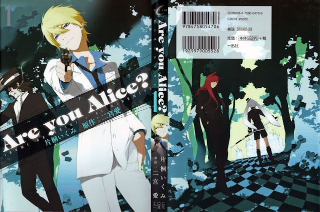 Are You Alice? Manga