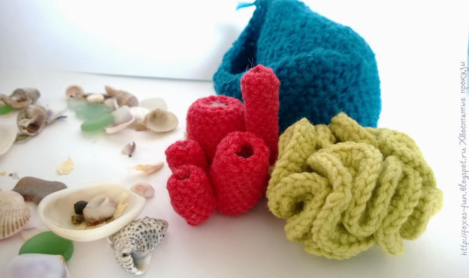 ракушки текстильные своими руками