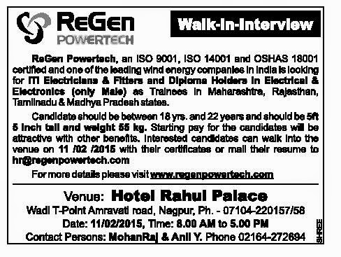 Jobs in REGEN POWERTECH,Feb-2015