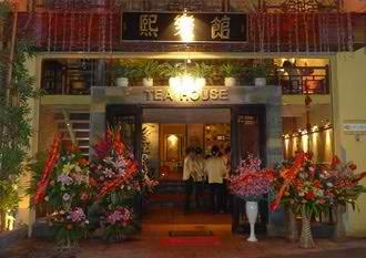 Hy Lạc Trà Lầu – Không gian trà đậm chất Trung Hoa, trà quán ngon, điểm ăn uống 365