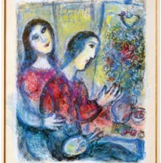 Image: The Artist and His Wife, 1971, by Marc Chagall