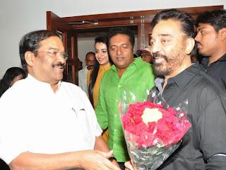 Cheekati Rajyam Movie Press Meet Event Photos