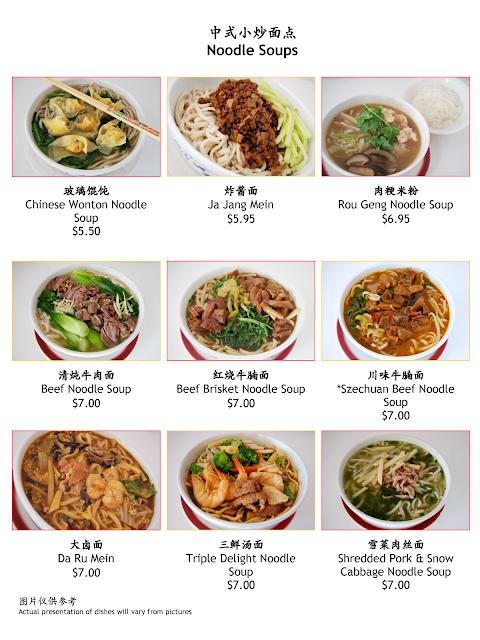 Wok with seven seas authentic noodle soups for Asia cuisine menu