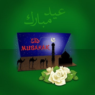 Eid-Greetings-Cards