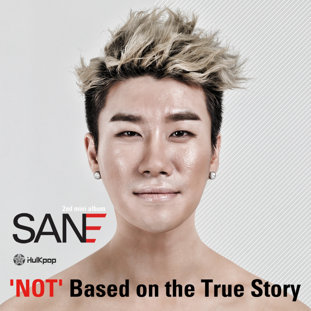 San E – `Not` Based on the True Story – EP