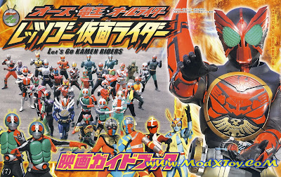 Let's Go Kamen Riders Mini-Book