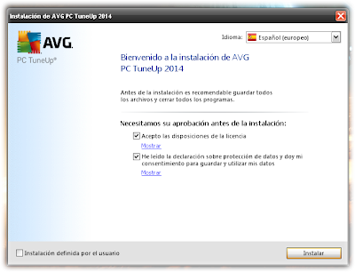 AVG PC Tuneup 2014 + [Crack por Separado]