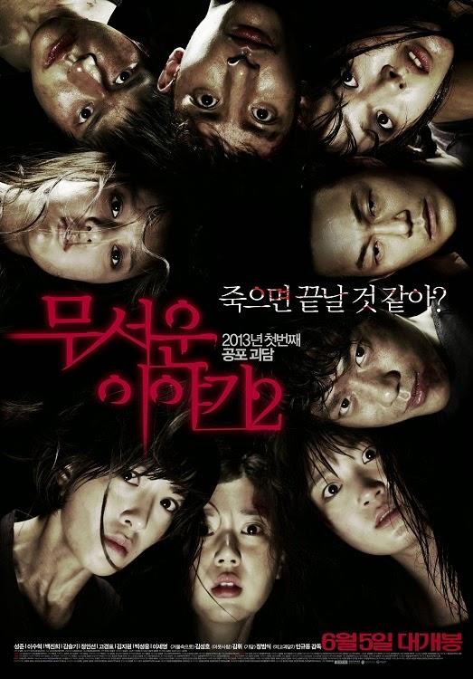 Những Chuyện Kinh Dị 2 - Horror Stories 2 (2013)