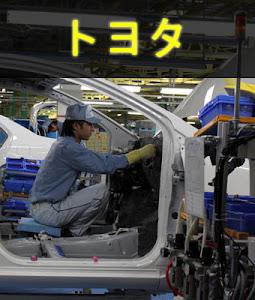 Lowongan Kerja Pemagangan DISNAKER Ke Jepang