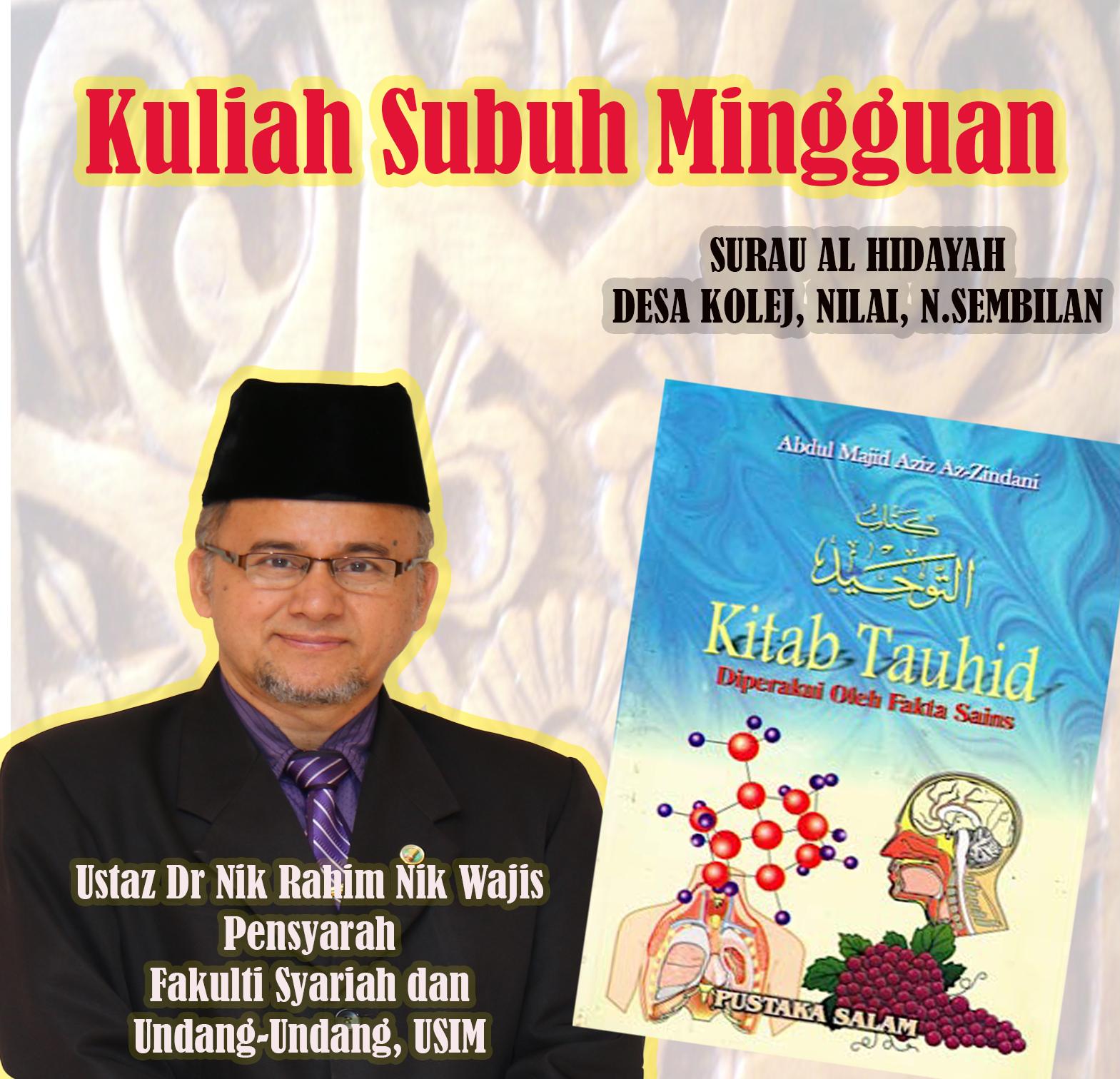 KULIAH TAUHID MINGGUAN