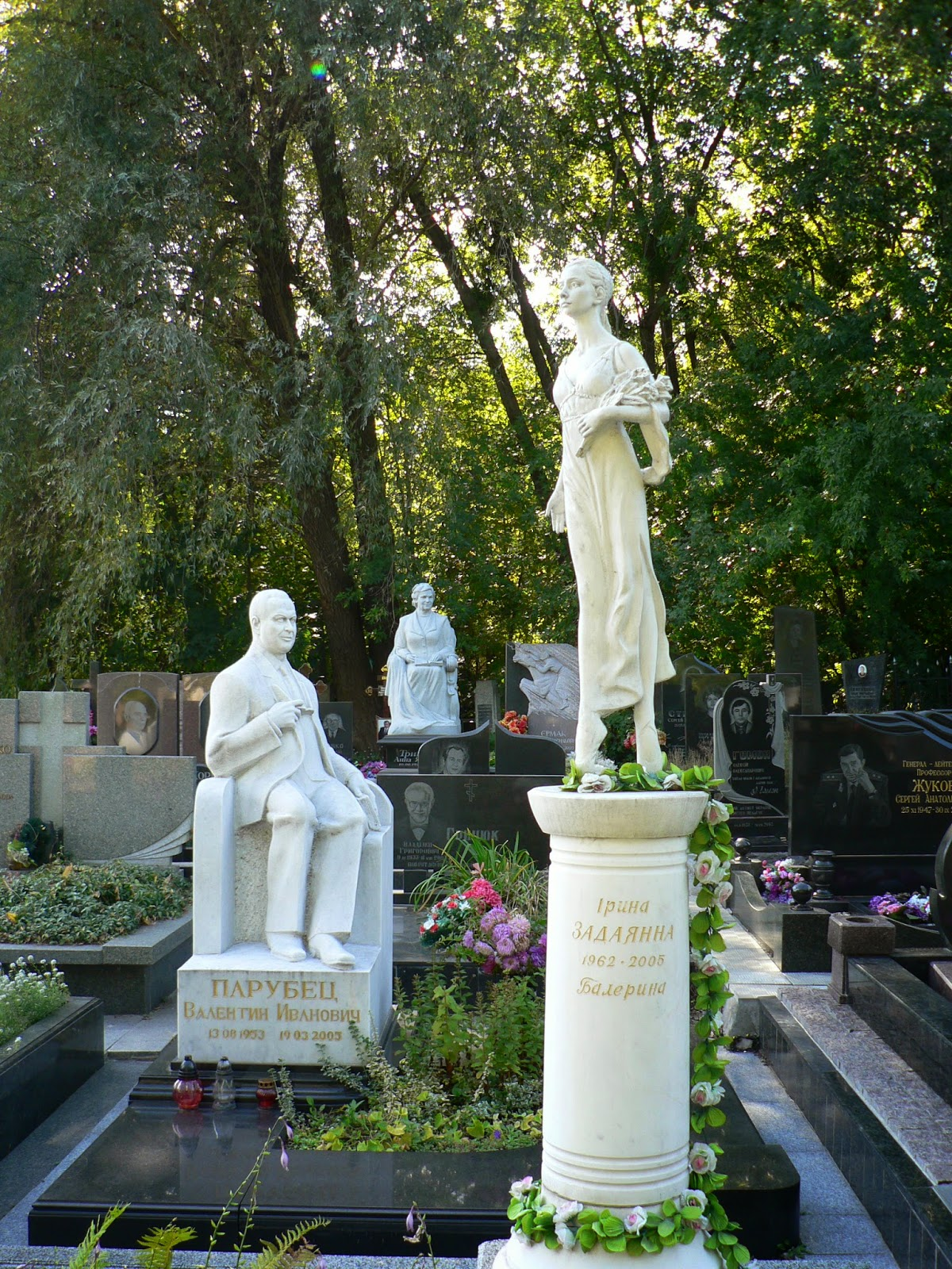 Байково-Кладбище